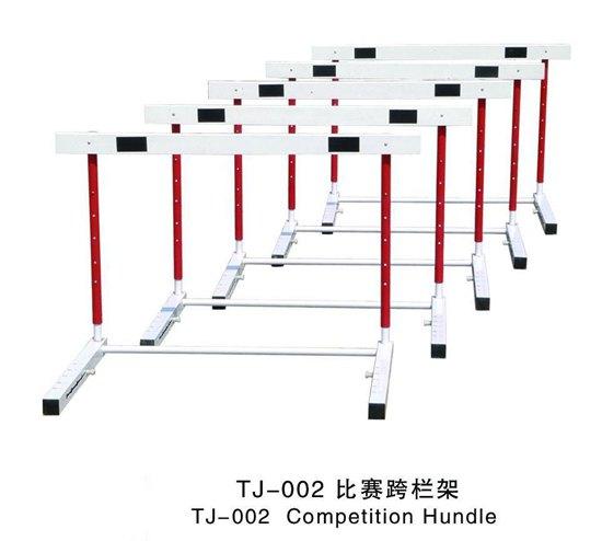 XDHT-1001组装式跨栏架1