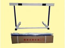中学用配重式跨栏(5X5方管)