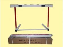 中学用无配重式跨栏架(4X4方管)